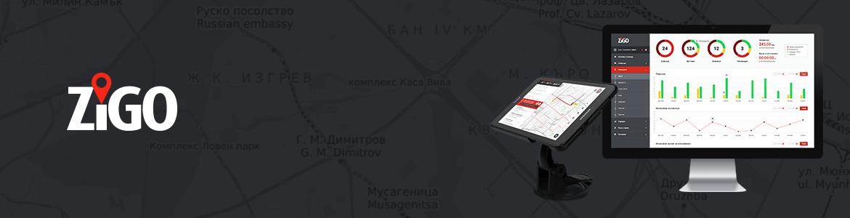 Zigo, Logistics Software UI